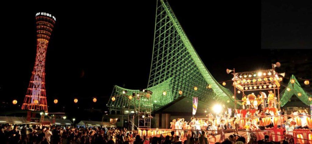 神戸 盆踊り 2018 メリケンパーク 神戸海の盆踊り こうべ海の盆踊り