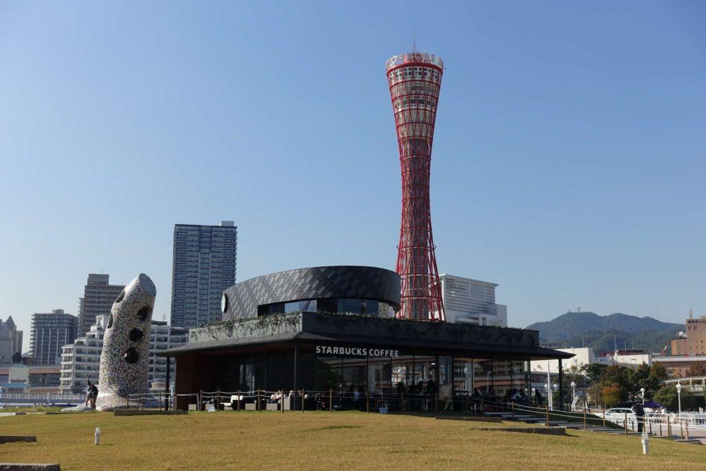 神戸 メリケンパーク スタバ スターバックスコーヒー BE KOBE モニュメント オブジェ カフェ
