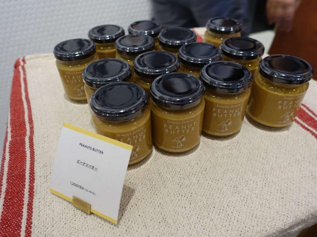 神戸 ピーナッツホテル グッズ 一覧 値段 限定 オリジナル ピーナツバター