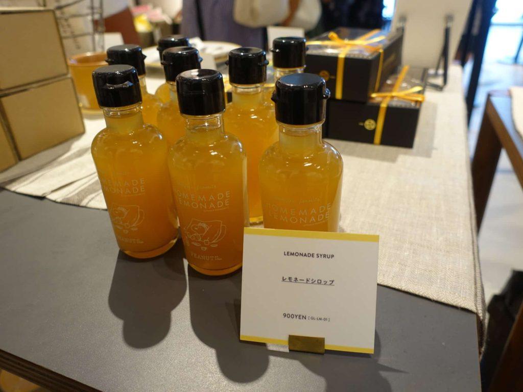 神戸 ピーナッツホテル グッズ 一覧 値段 限定 オリジナル レモネードシロップ