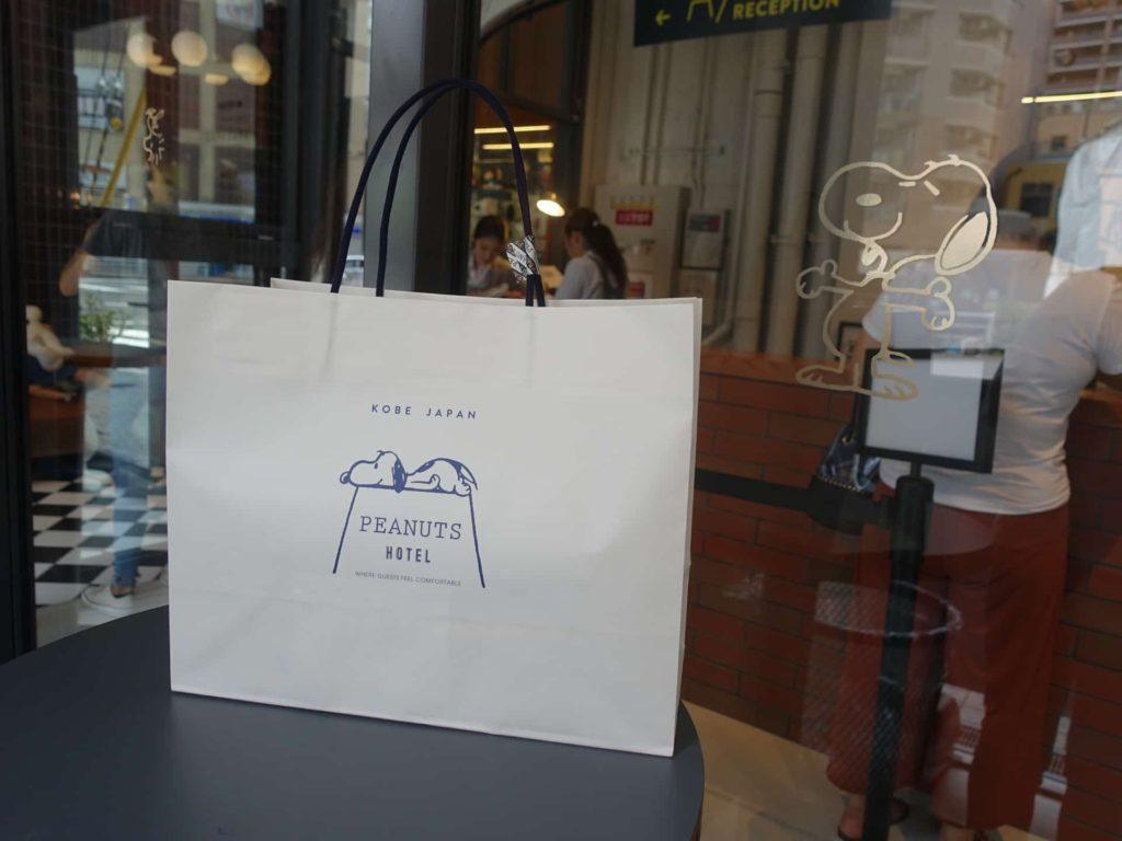 神戸 ピーナッツホテル グッズ 一覧 値段 限定 オリジナル ショッパー 紙袋