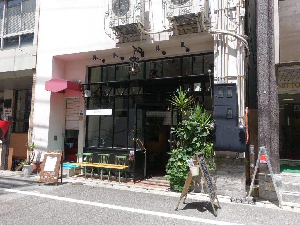 デイズキッチン ベジタブルハウス 神戸 元町 栄町 三宮 三ノ宮 場所 行き方 アクセス