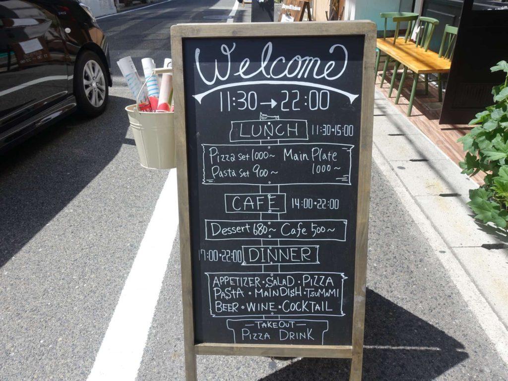 デイズキッチン ベジタブルハウス 神戸 元町 栄町 三宮 三ノ宮