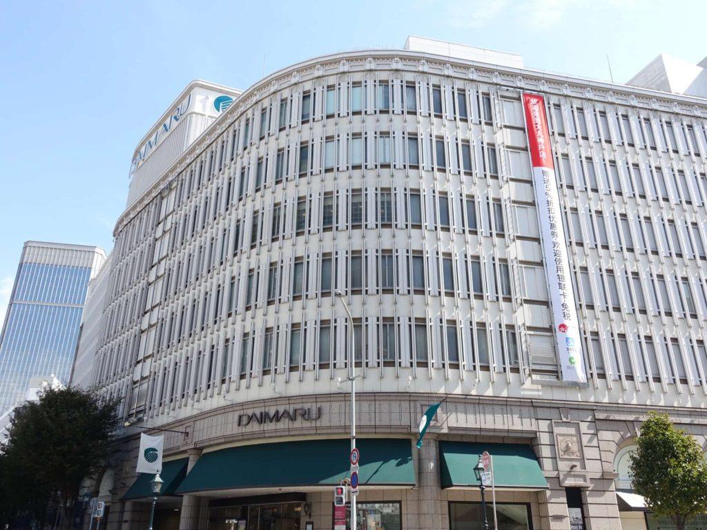 2019 大丸神戸店 ビアガーデン