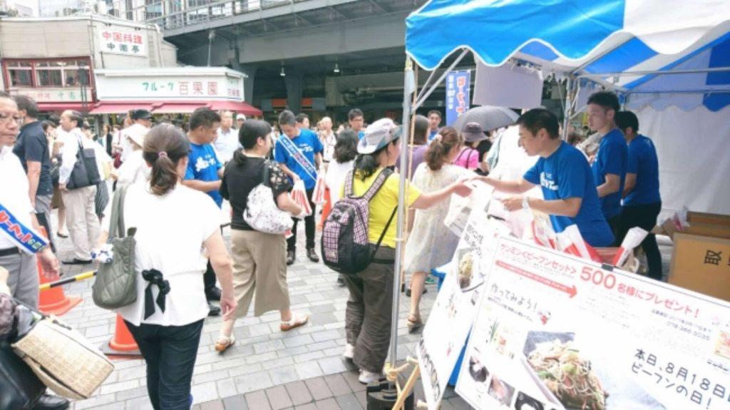 ケンミンの焼ビーフン 無料配布 無料 いつ 2018 ビーフンの日 8月18日 東京 有楽町
