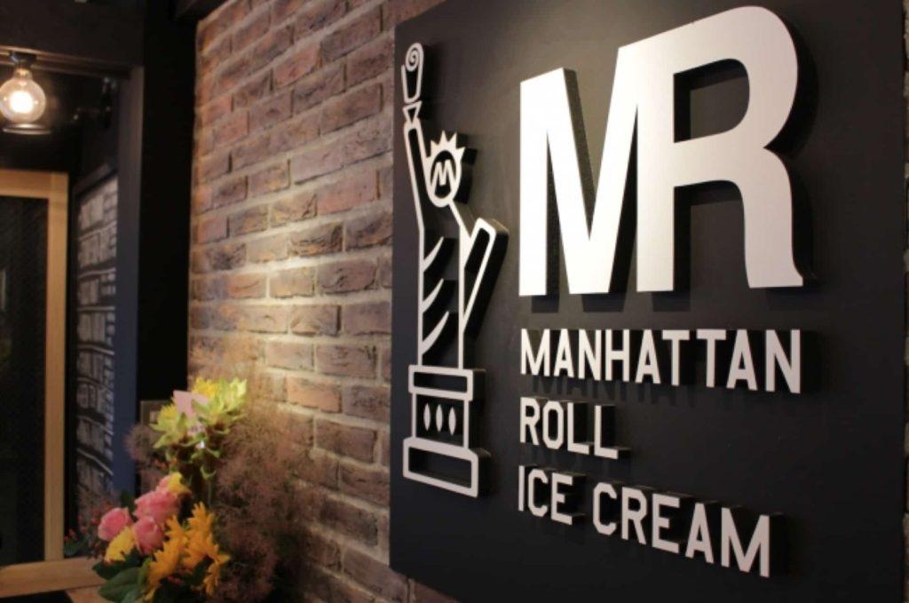 マンハッタンロールアイスクリーム マンハッタンロールアイス 神戸 三宮 オープン 2018 9月 店舗 場所 アクセス 行き方