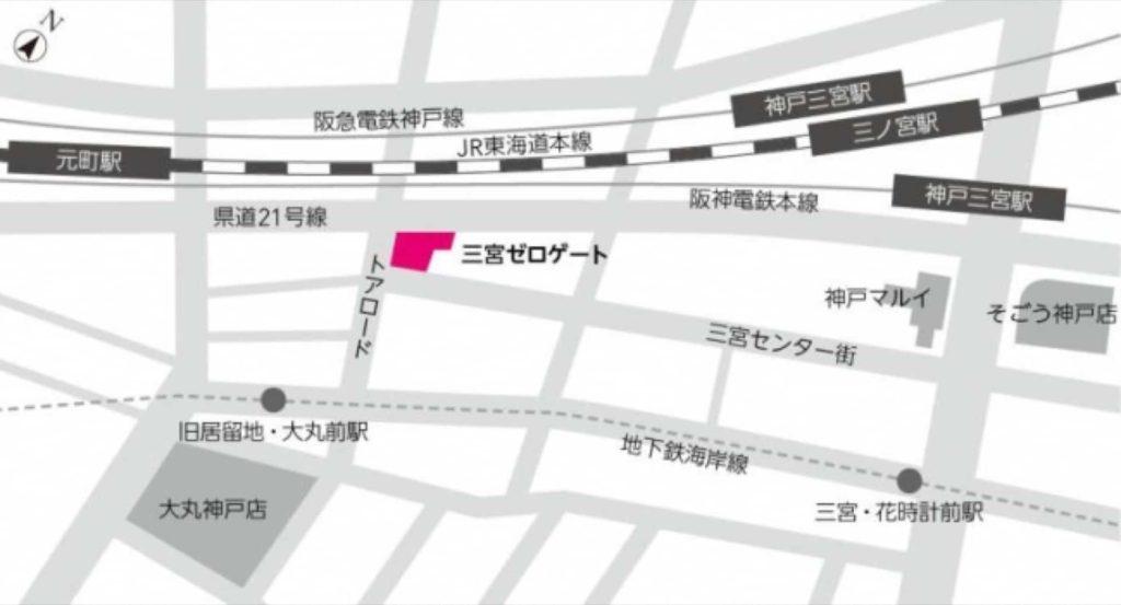 神戸 メディテラス 跡地 三宮 ゼロゲート オープン 2018 パルコ テナント 場所 行き方 アクセス