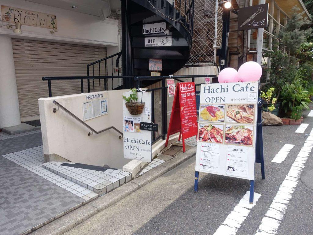 Hachi Cafe −KOBE− ハチカフェ 神戸 三宮 行き方 アクセス 場所