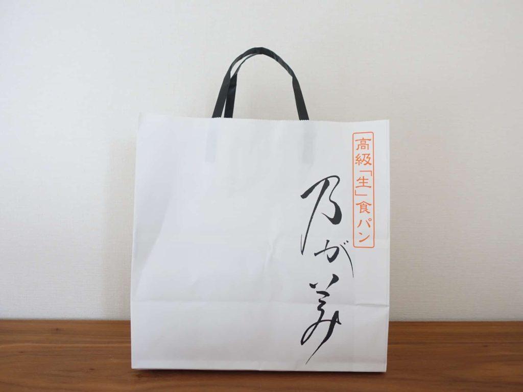 乃が美 食パン 値段 神戸 三宮 はなれ 神戸三宮店