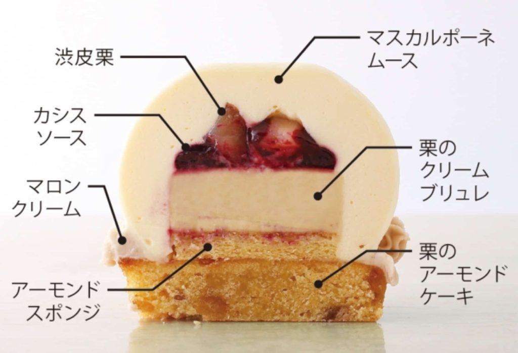 アンテノール 秋 限定 スイーツ ケーキ 2018 期間限定 店舗限定