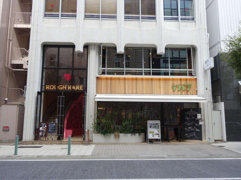 ニューラフレア 神戸 三宮 元町 アクセス 行き方 場所 カフェ