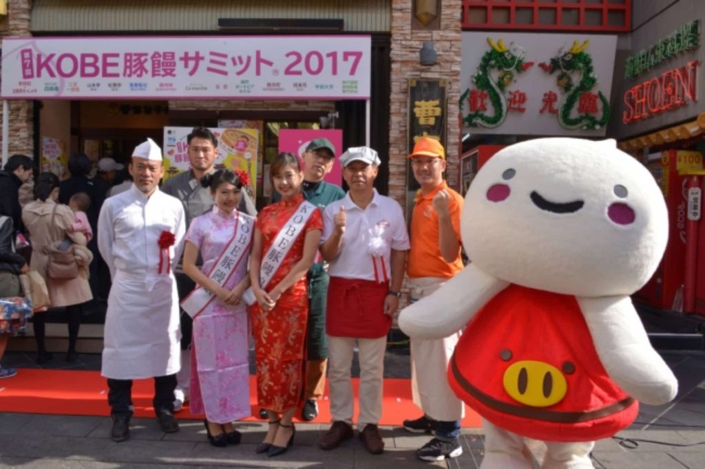 KOBE豚饅サミット 2019 豚まん イベント 南京町 11月 11日 神戸 元町 中華街 豚まんの日 前夜祭
