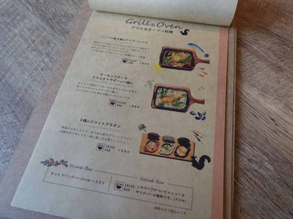 神戸 リスカフェ KOBE RIS CAFE ランチ メニュー 値段