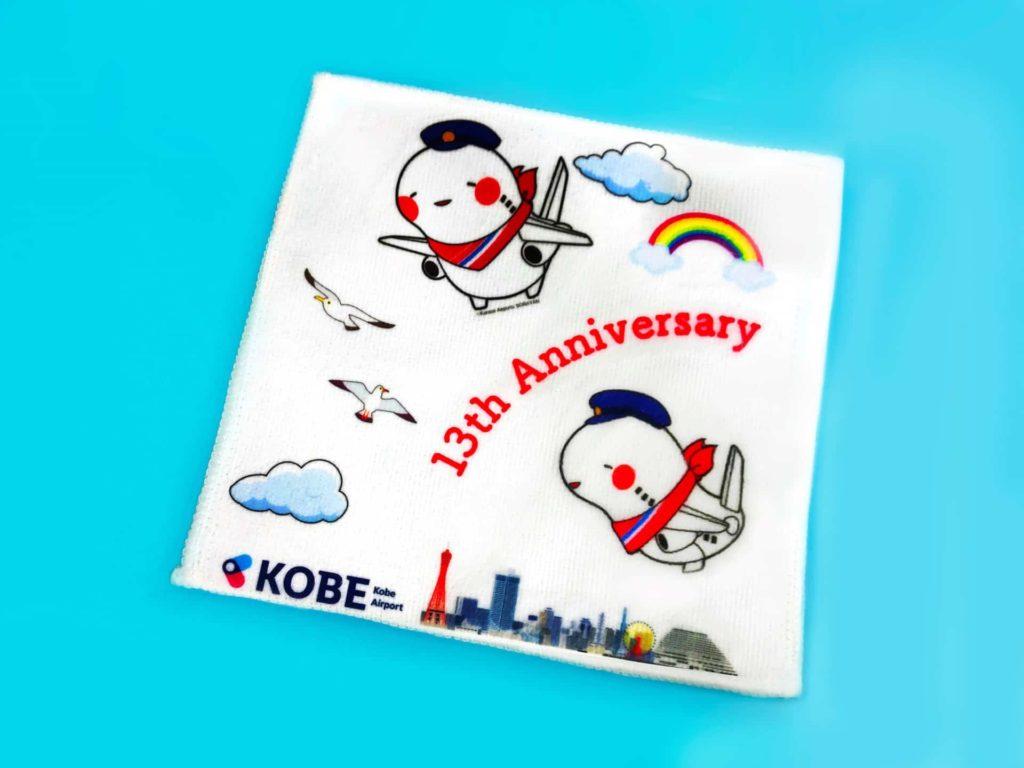 神戸空港 イベント 2019 2月 16日 13周年記念 イベント 開催日 時間 飛行機 ANA スカイマーク エアドゥ ソラシドエア