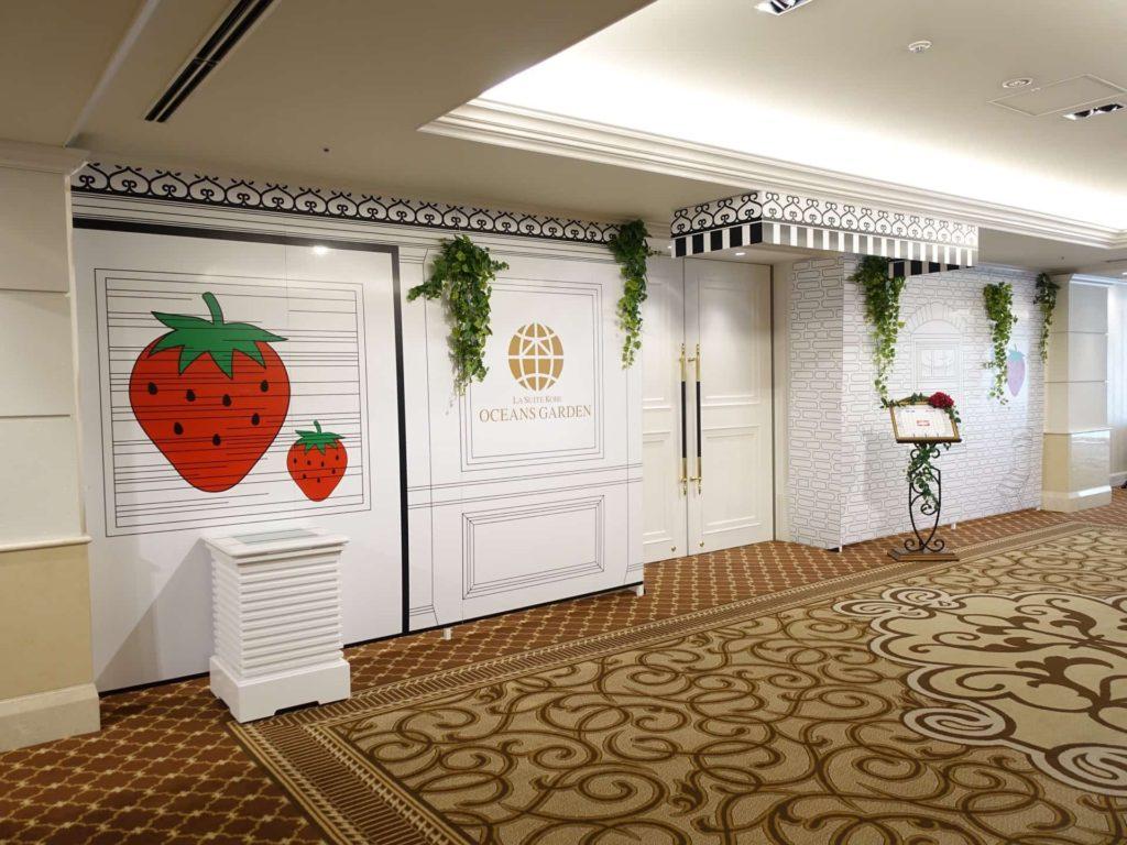 ラスイート神戸 ラ・スイート神戸オーシャンズガーデン ストロベリービュッフェ ストロベリーレッドブッフェ 2019 いちごビュッフェ スイーツビュッフェ 食べ放題 開催期間