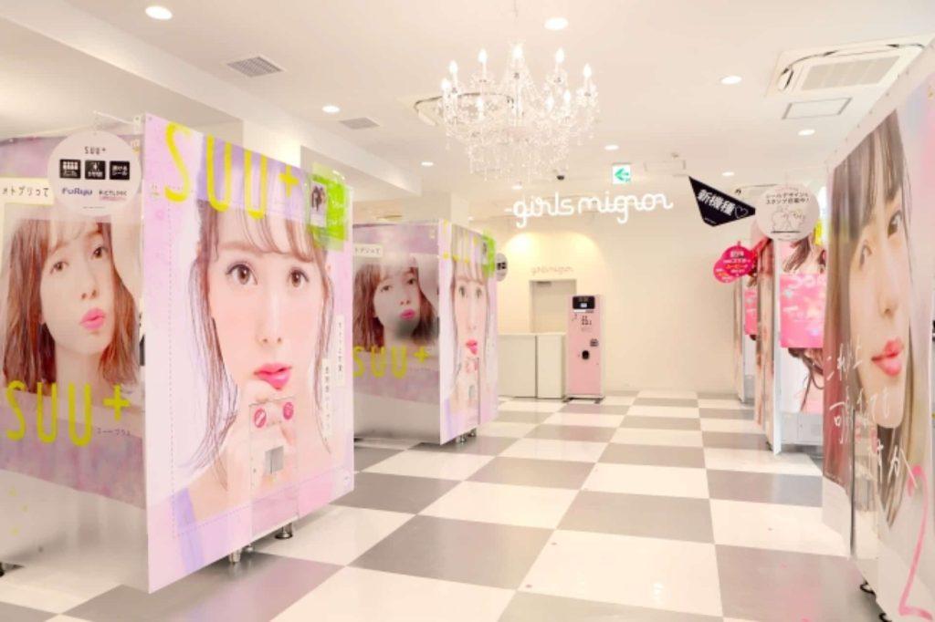 神戸 三宮ゼロゲート オープン 2019 4階 girls mignon ガールズミニョン プリ機 プリントシール 専門店