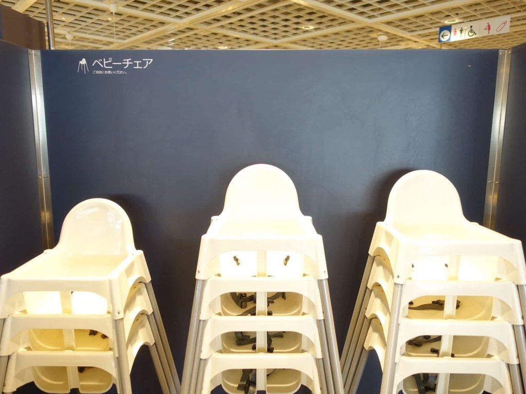 IKEA レストラン 神戸 イケア 子供 キッズチェア イス