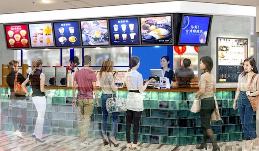 台湾甜商店 タピオカ 神戸 三宮 さんちか 神戸三宮さんちか店 オープン 2019 4月26日 場所
