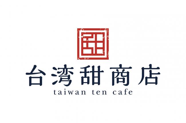 台湾甜商店 タピオカ 神戸 三宮 さんちか 神戸三宮さんちか店 オープン 2019 4月26日