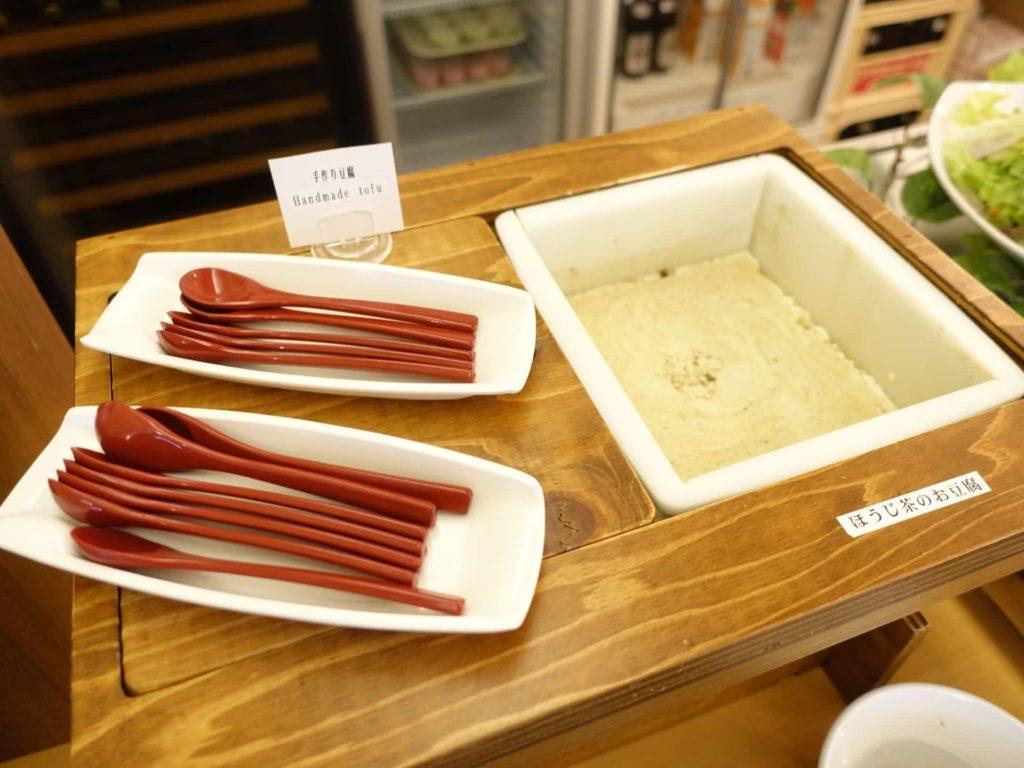 グランメール芦屋 神戸 元町 三宮 ランチ 食べ放題 ビュッフェ バイキング