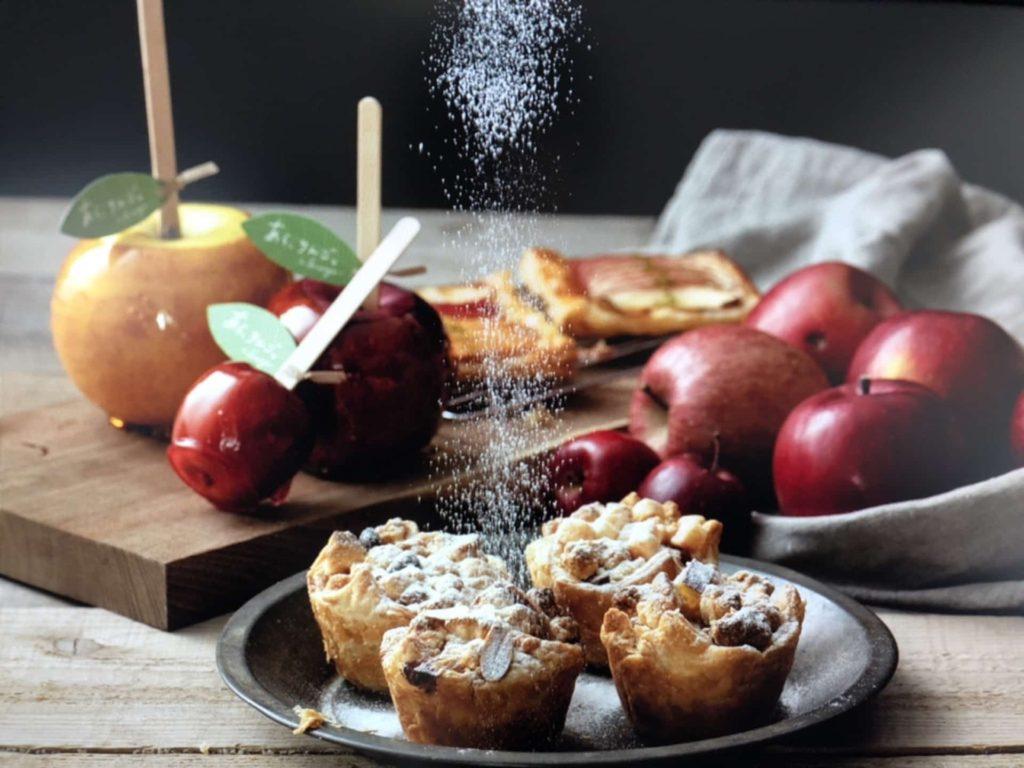 a la ringo あら、りんご。 メニュー 値段 スイーツ