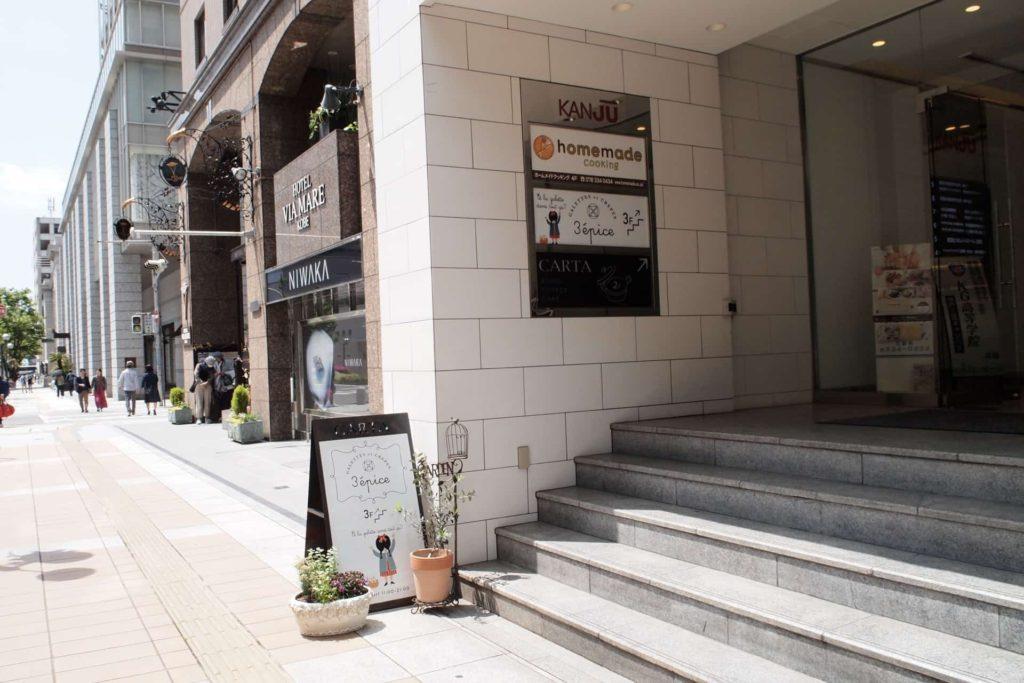 3epice トロワエピス 神戸 元町 場所 行き方
