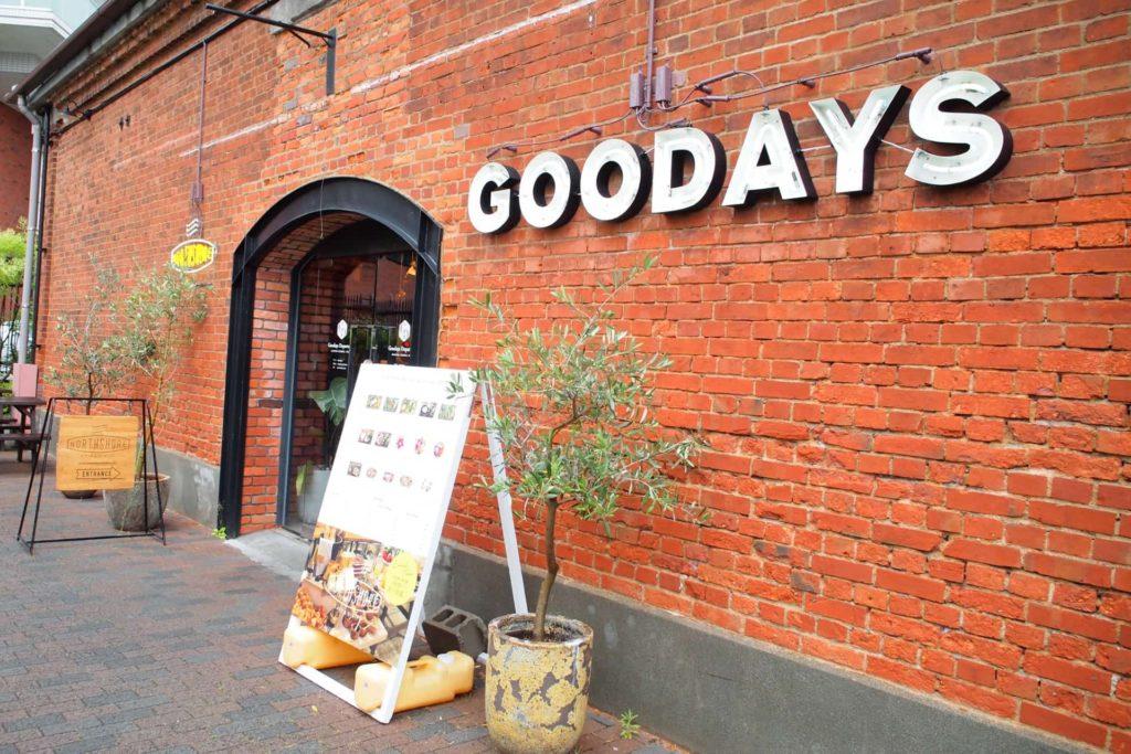 ノースショア神戸 ノースショア Goodays BAKERY グッデイズ ベーカリー 神戸 ハーバーランド 煉瓦倉庫 パン食べ放題 ランチ 場所 行き方 アクセス
