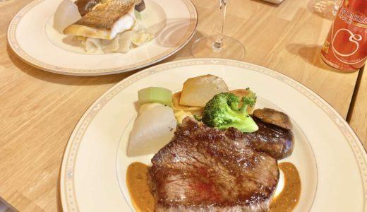 ミラベル − 神戸の隠れ家レストラン!1000円台で味わえる本格フレンチのランチ