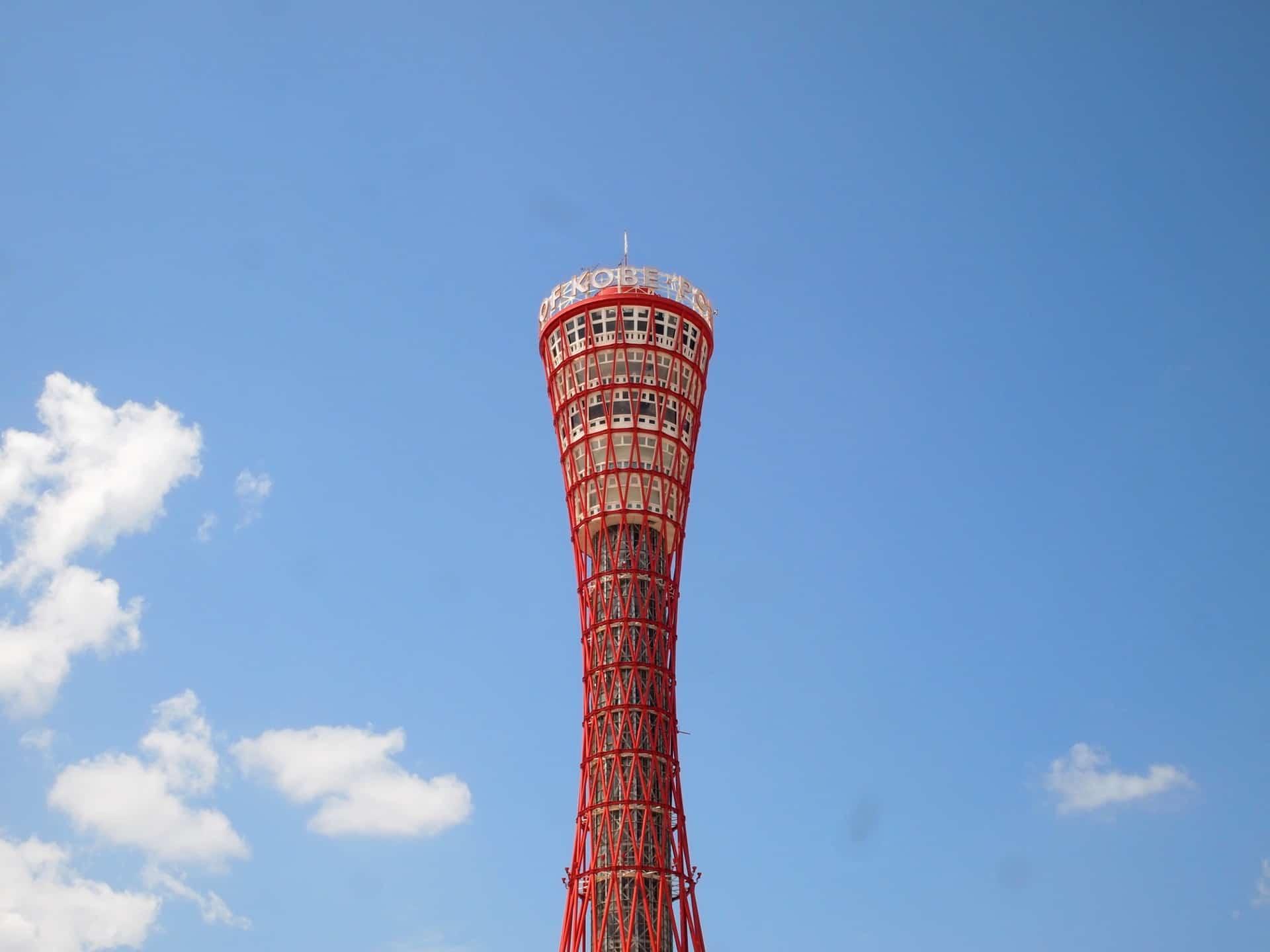 神戸の人気施設が無料開放!「KOBE観光の日2020」は須磨水族館などへ行こう♪