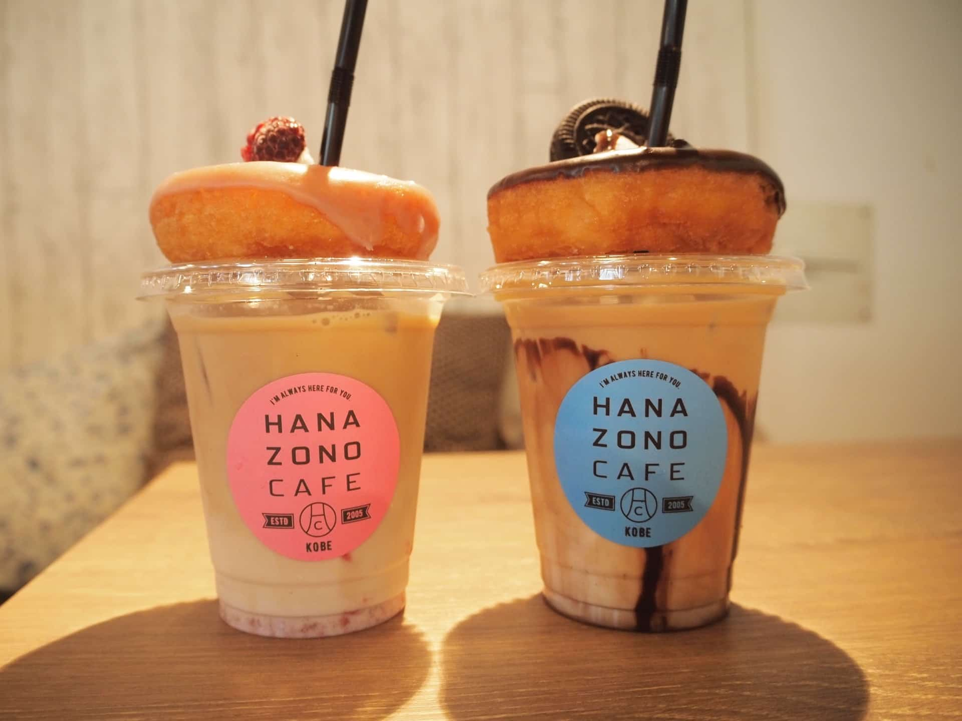 HANAZONO CAFE – ミミラテドーナツがインスタで人気!三宮・トアウエストにあるカフェ