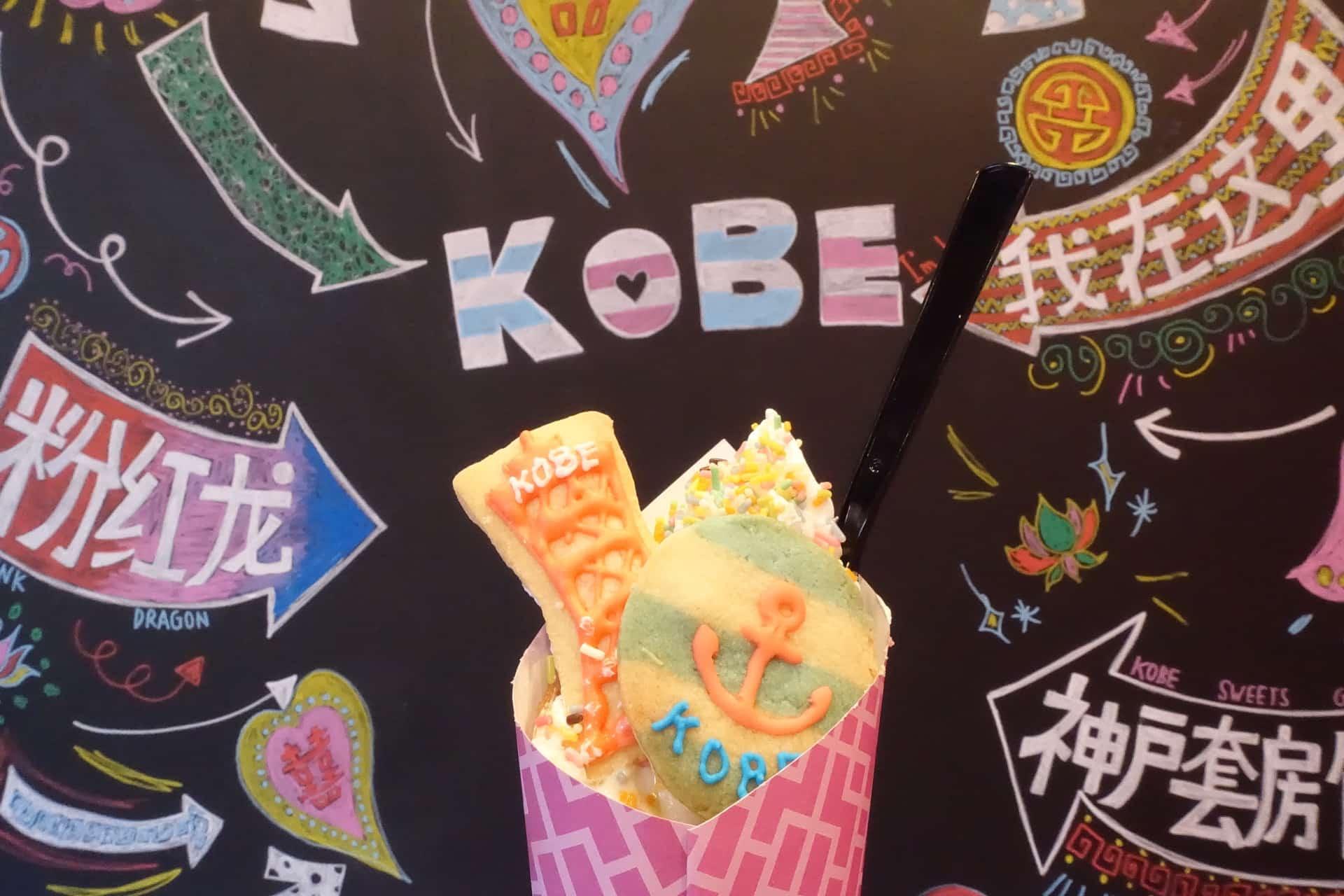 神戸スイーツ餃子 ピンクドラゴン − インスタ映え抜群の神戸の新定番!トッピングが可愛いよ