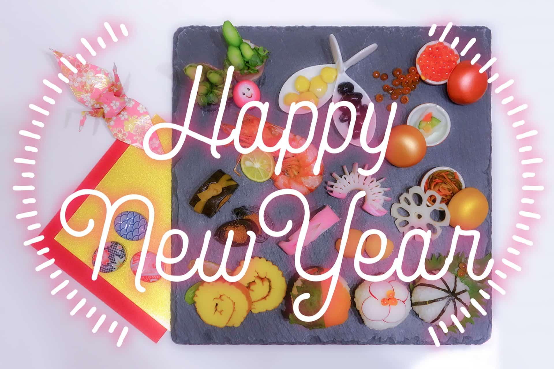 2019年お正月★神戸のホテルの新春バイキングで食べ放題!スペシャルビュッフェが大人気