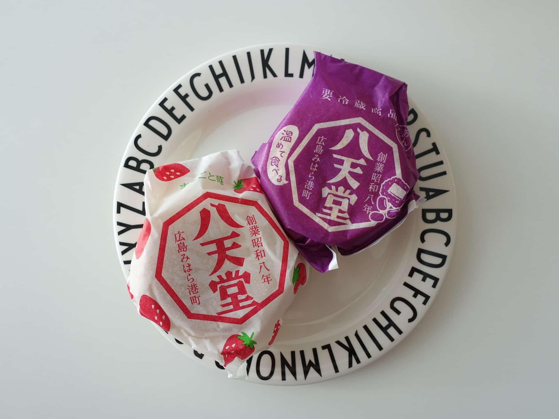 八天堂 − 三宮の駅ナカで買える!あんバター&まるごと苺の入ったくりーむパンが絶品