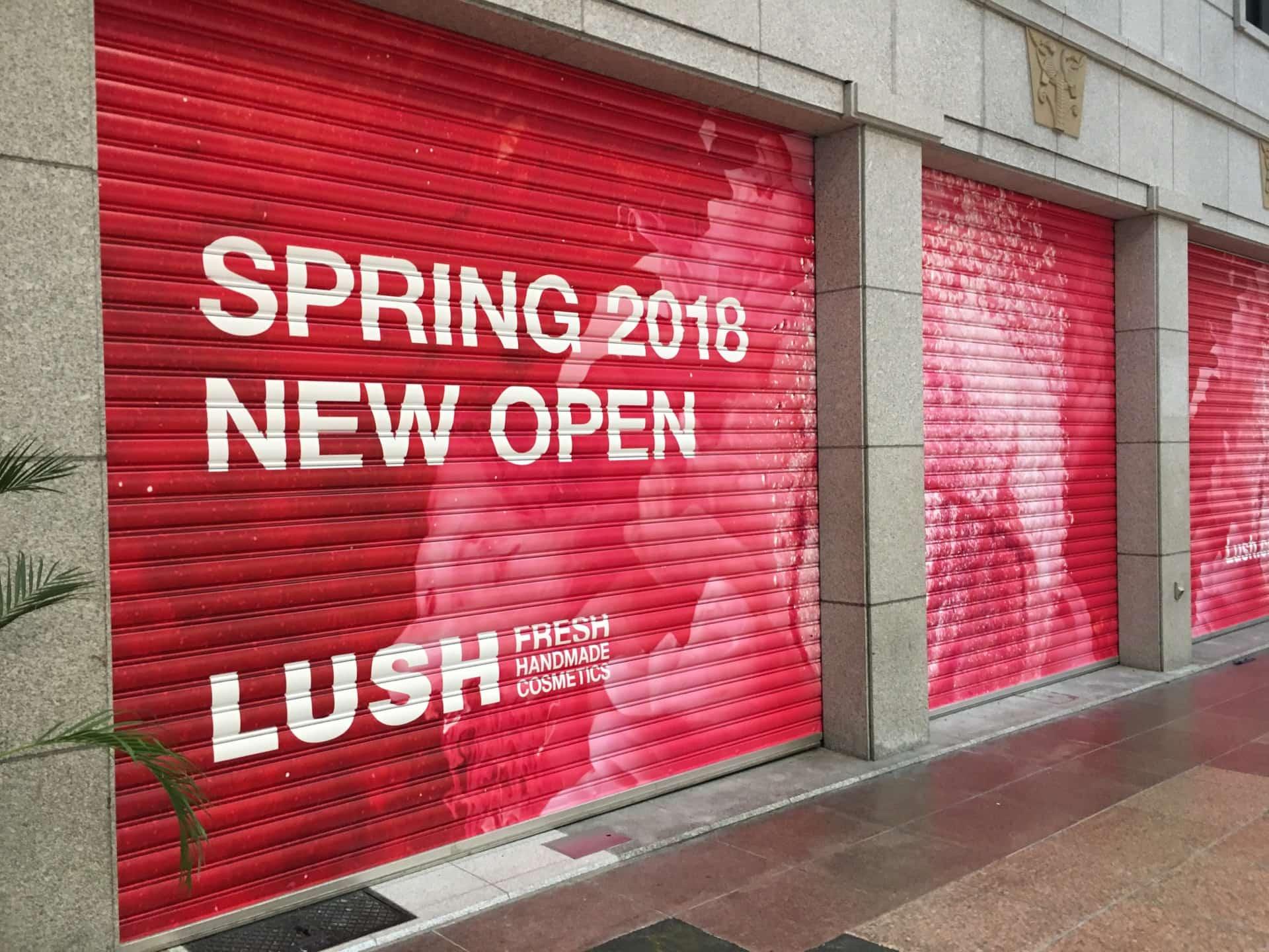 三宮の「フライングタイガー」閉店跡地に「LUSH神戸三宮店」が2018年4月オープン!