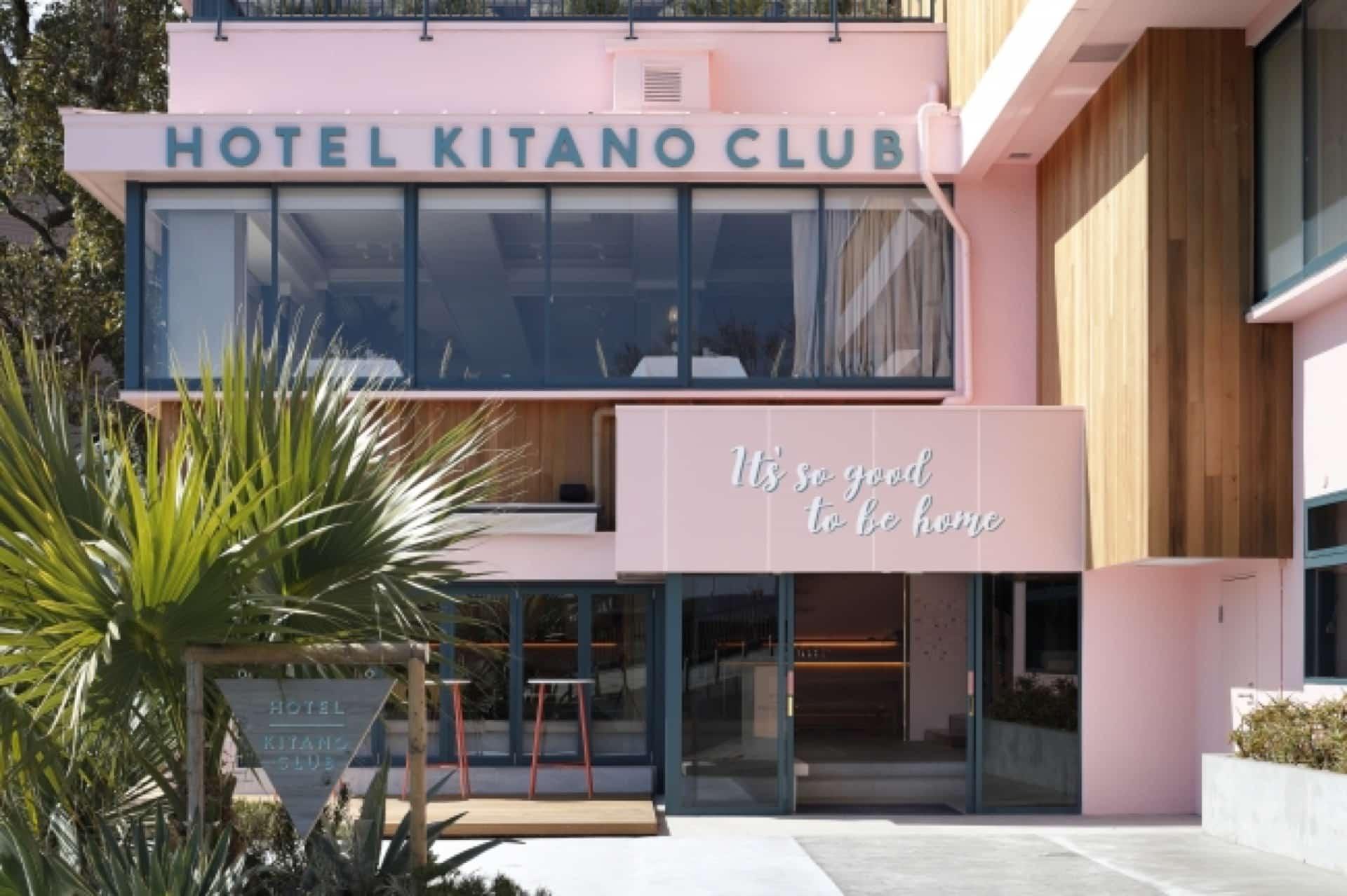北野クラブの新業態「HOTEL KITANO CLUB」がオープン!フォトジェニックなウエディング&レストラン