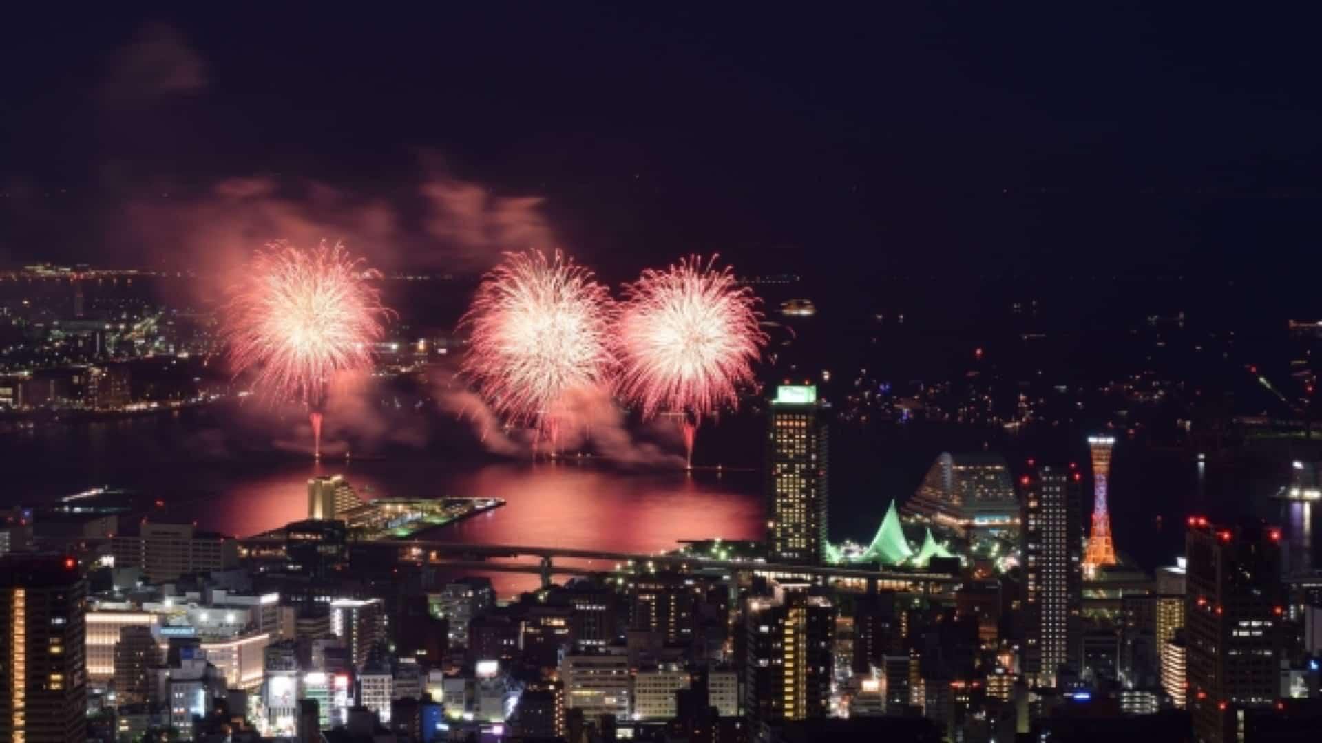 【2019年】みなとこうべ海上花火大会が見えるホテルはココ!宿泊・レストラン・イベントの予約方法&受付期間まとめ