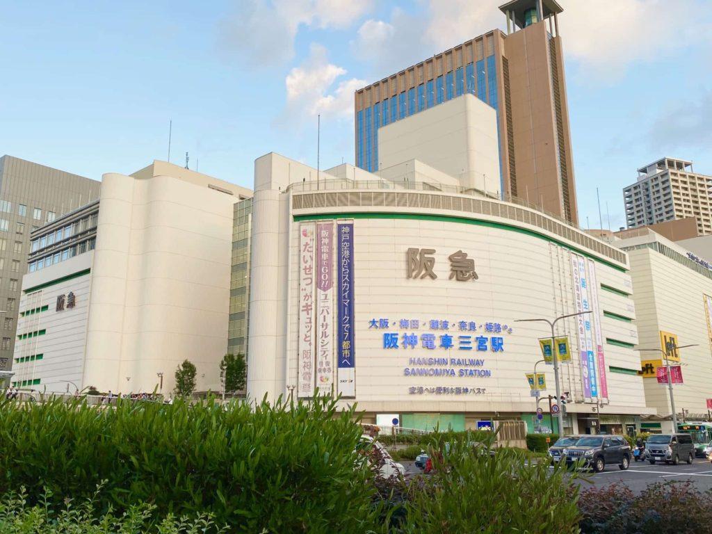 そごう 神戸 神戸阪急 催事 イベント セール 一覧 2020 1月