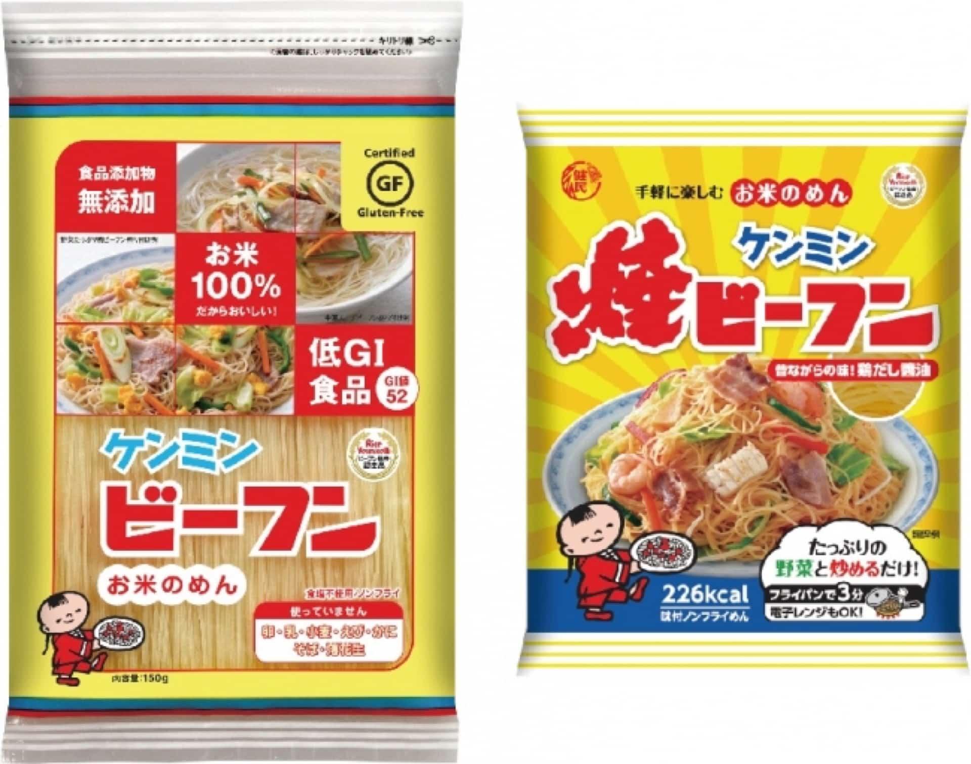 8月18日、三宮で「ケンミンの焼ビーフン」無料配布!神戸生まれのビーフンは常備しておきたい逸品