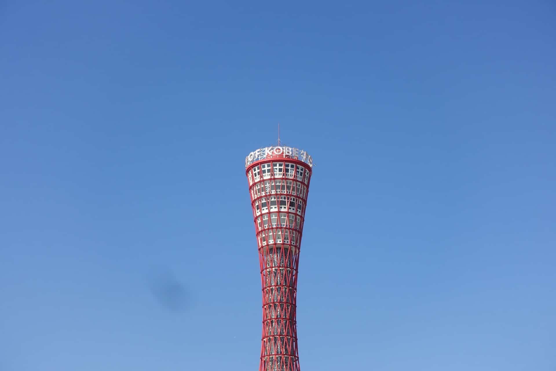 「アベンジャーズ」とコラボ!神戸ポートタワーのライトアップが5日間限定で6色に変化するよ