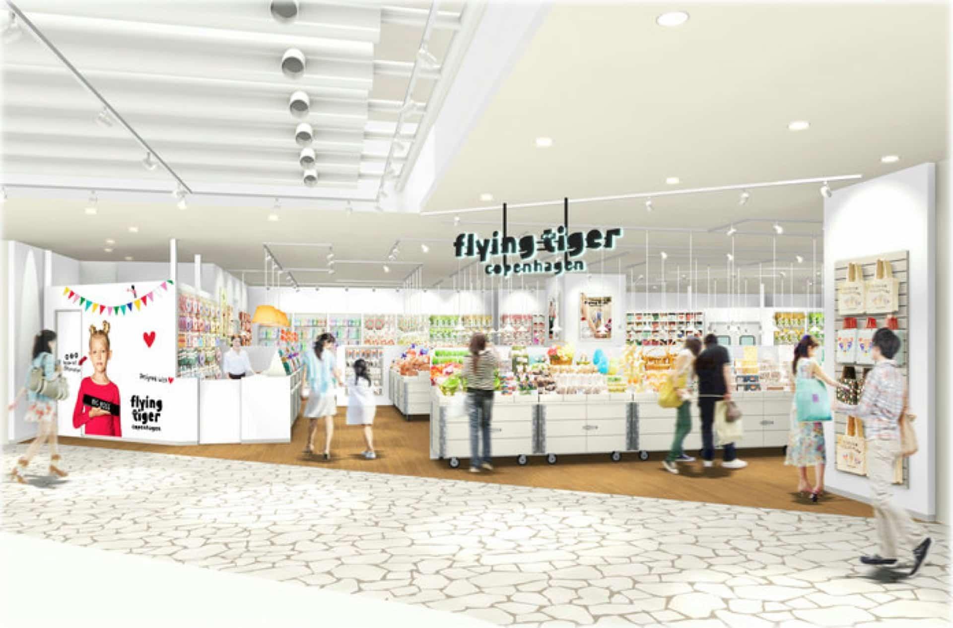 神戸に再出店!「フライングタイガーコペンハーゲンOPA三宮ストア」が三宮ビブレに10月26日オープン!