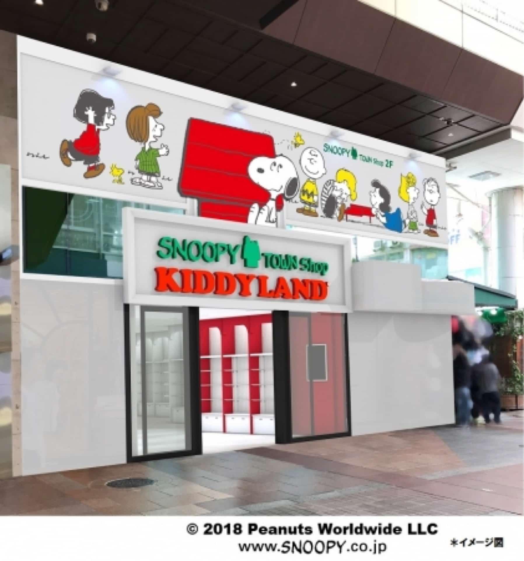 2018年11月1日「キデイランド三宮店」&「スヌーピータウンショップ三宮店」が三宮センター街にオープン!