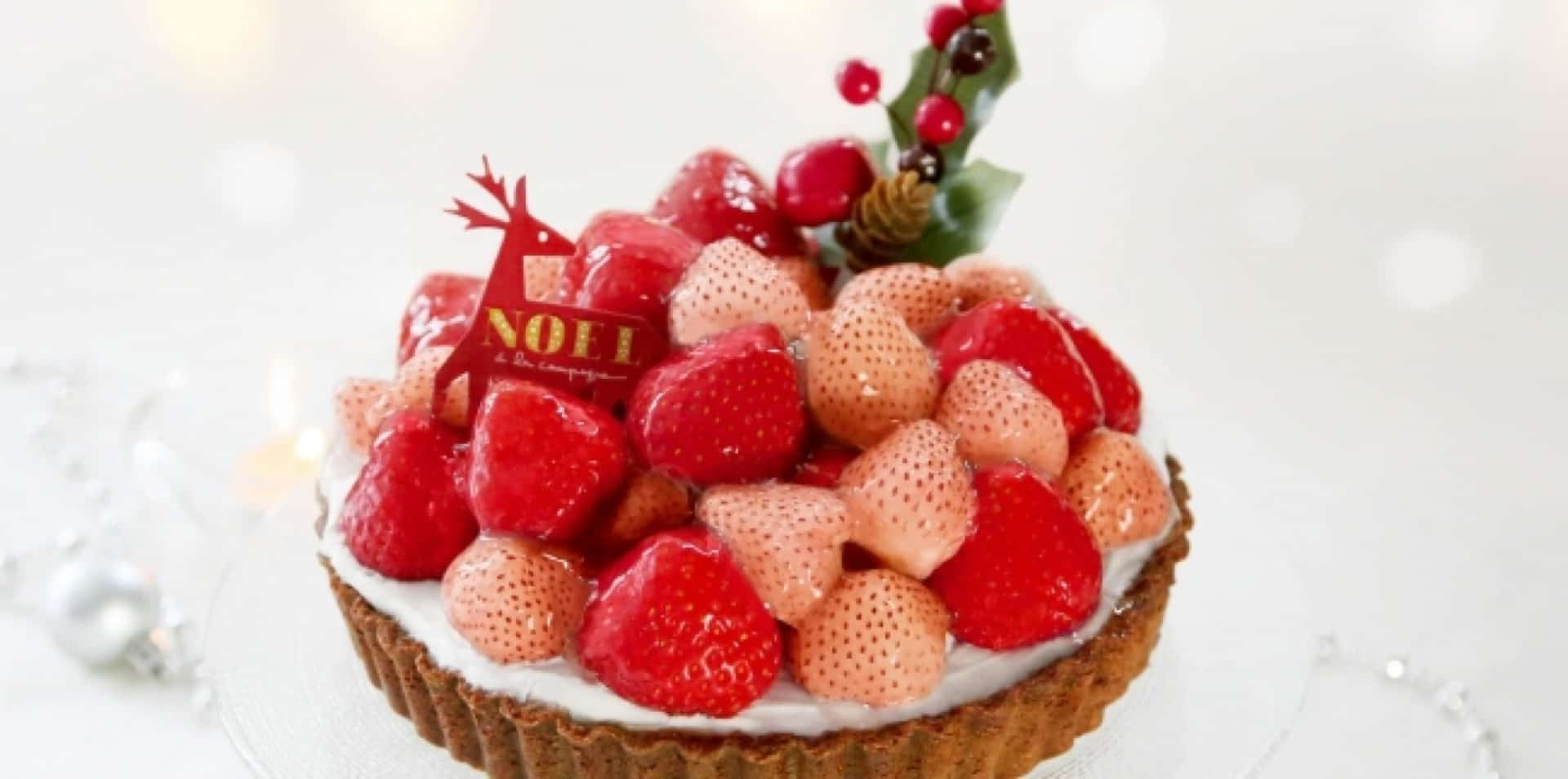 神戸生まれの「ア・ラ・カンパーニュ」から2018年のクリスマスケーキが登場。希少な2種のイチゴを使用したタルトも