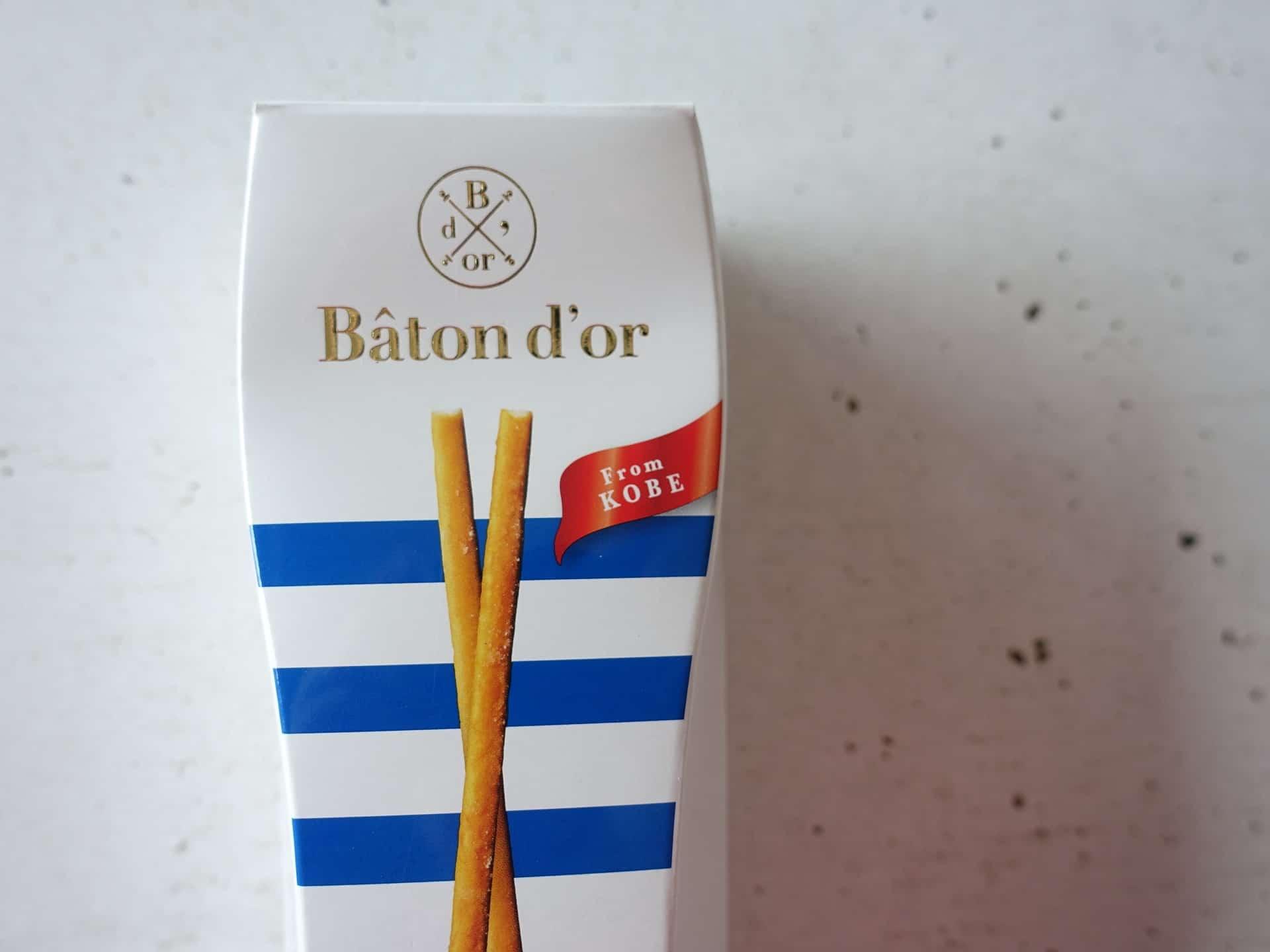 バトンドール「神戸プレーン」 − 神戸限定!神戸阪急だけで買える&お土産にもおすすめの逸品