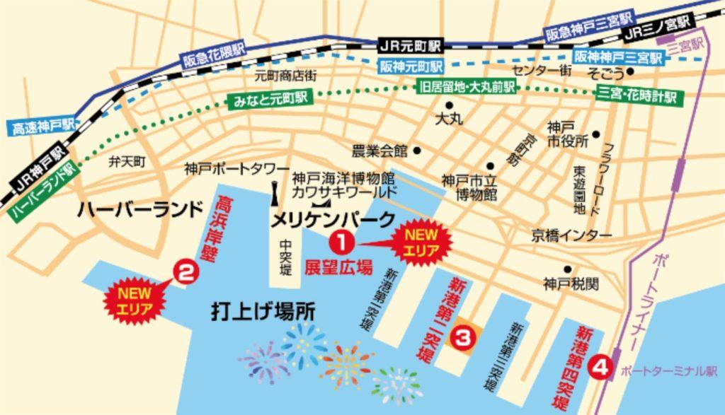 2019 神戸 花火大会 有料席 サポーター席 みなとこうべ海上花火大会 会場 場所 販売場所