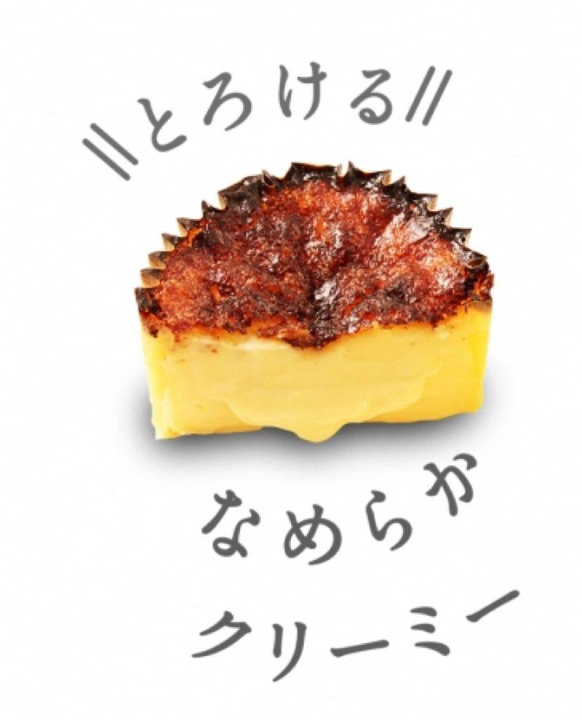 バスクチーズケーキ 神戸 スイーツ アンテノール そごう 2019