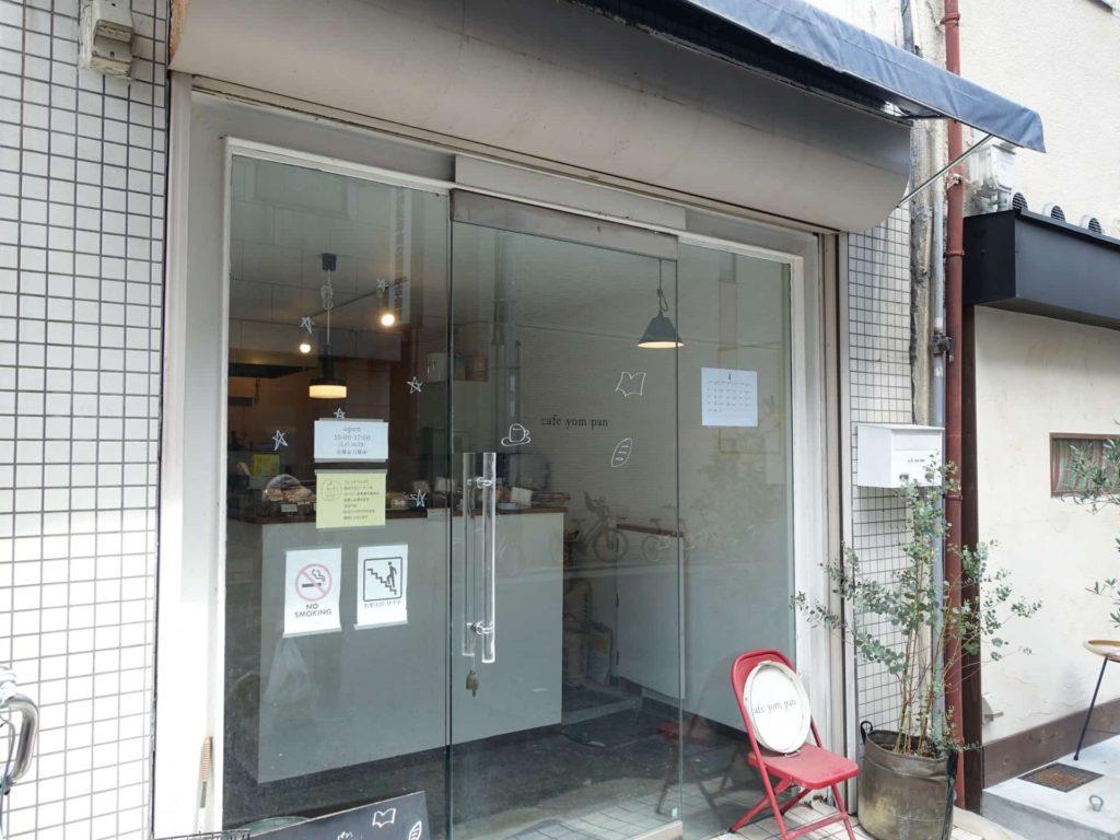 カフェヨムパン カフェ ヨムパン モーニング 地図 場所 花隈駅 元町