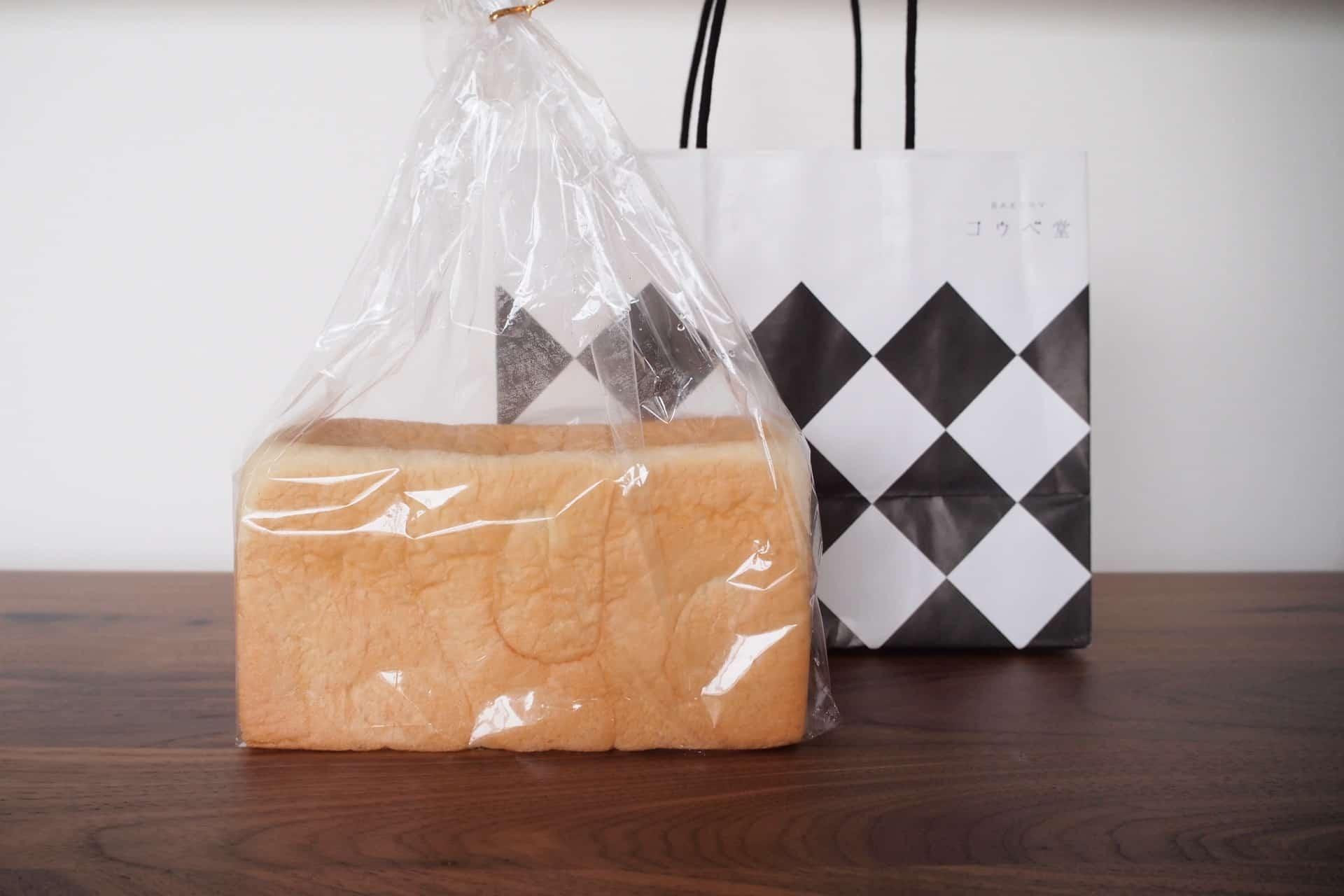 コウベ堂 − 住吉の食パン専門店。パリッと香ばしい「山」・究極の柔らかさ「角」の2種類
