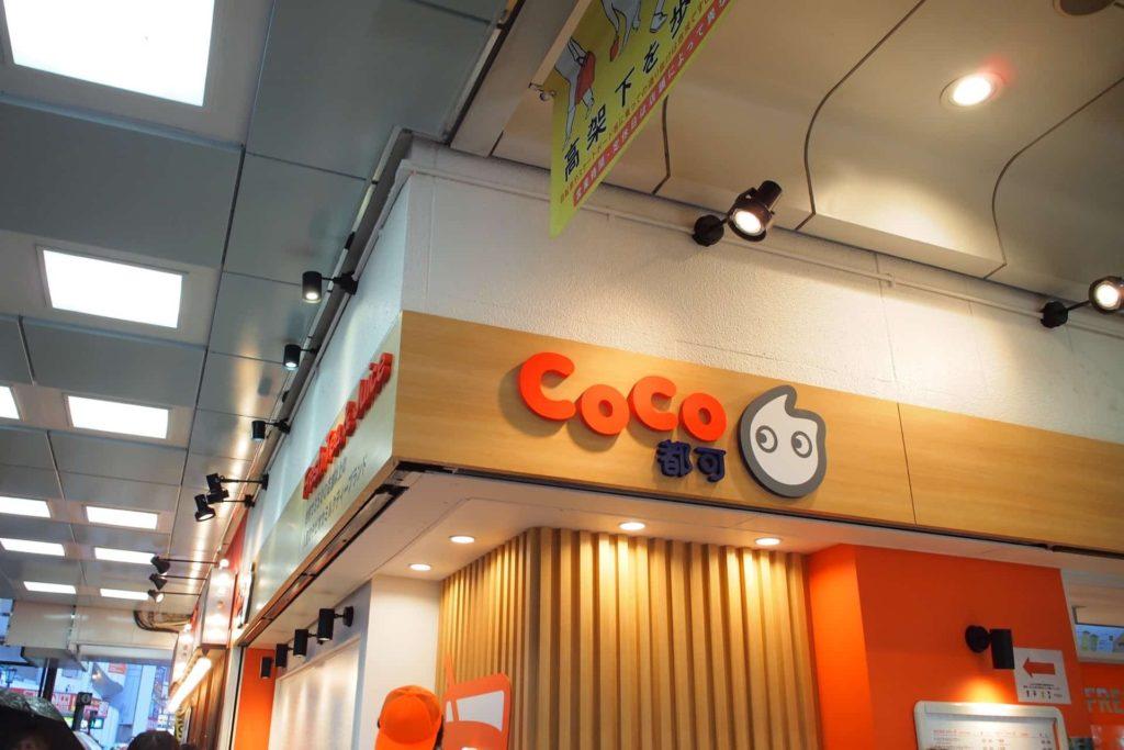CoCo都可 ココトカ ピアザ神戸店 三宮 高架下 タピオカ ドリンク 場所 行き方