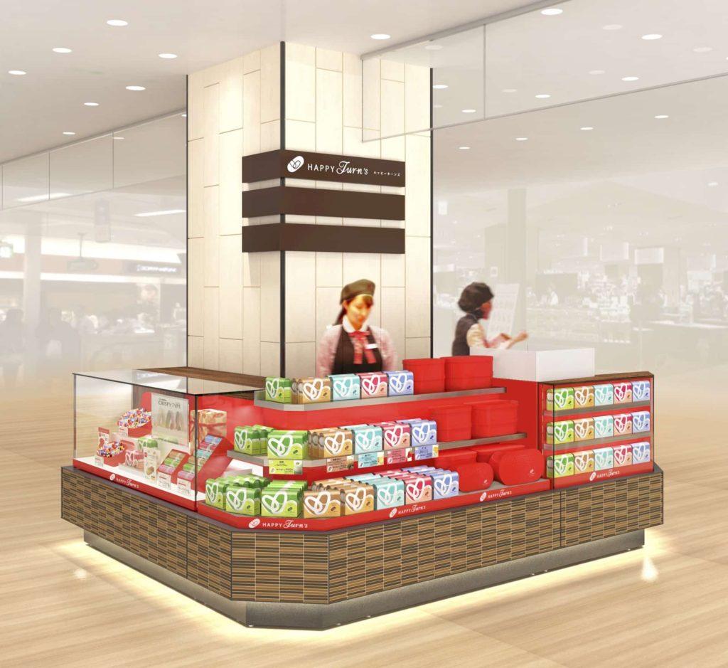 ハッピーターンズ 神戸 そごう神戸 オープン 2019 7月 HAPPY Turn's 店舗