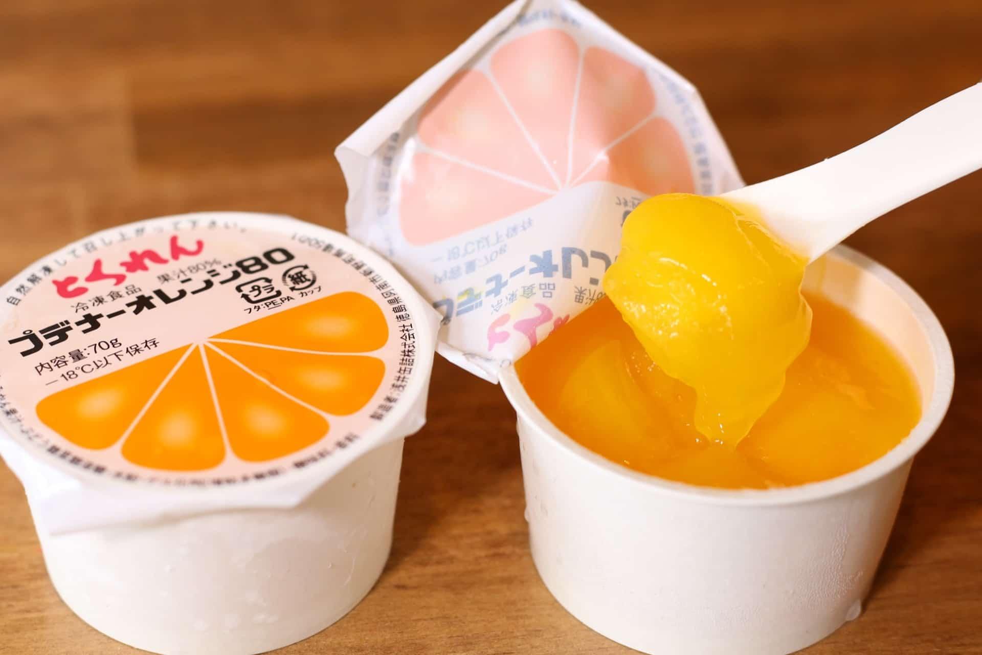 吉兵衛で「とくれんオレンジゼリー」が食べられる!神戸市民のソウルフードをお店・家で